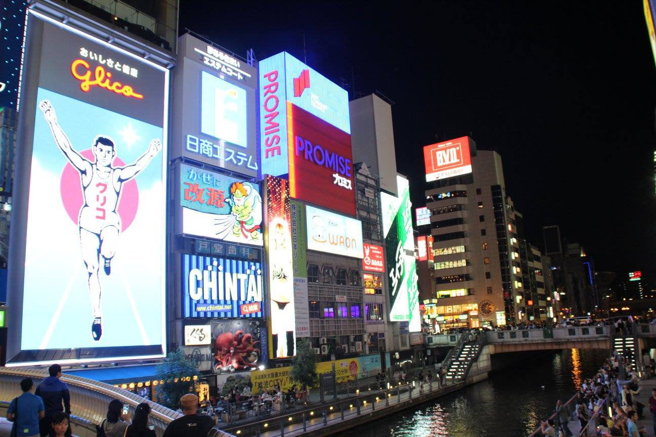 The famous Glico man in Osaka