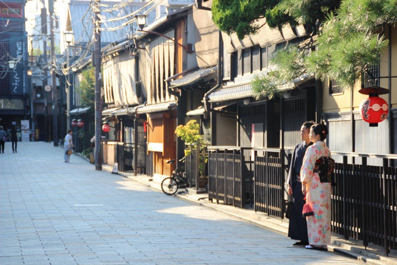 Traditional Japanese architecture in Gion, Kyoto
